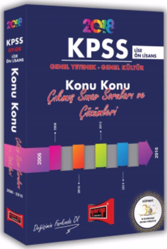 KPSS Lise Ön Lisans GY GK Konu Konu Çıkmış Sınav Soruları ve Çözümleri Yargı Yayınları