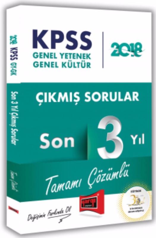 Yargı Yayınları  KPSS GY GK Tamamı Çözümlü Son 3 Yıl Çıkmış Sorular