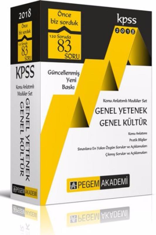Pegem Yayınları KPSS Genel Yetenek Genel Kültür Konu Anlatımlı Modüler Set 7 Kitap