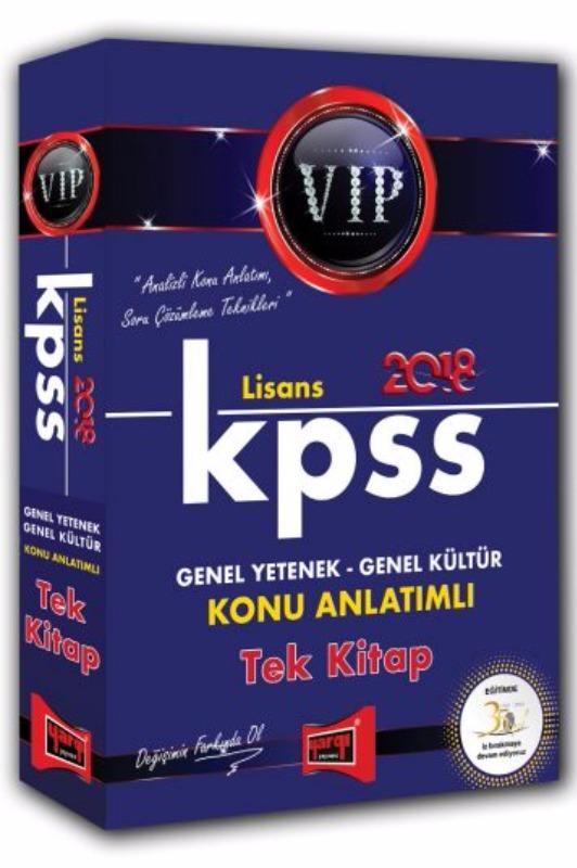 KPSS Genel Yetenek Genel Kültür VIP Lisans Konu Anlatımlı Tek Kitap Yargı Yayınları