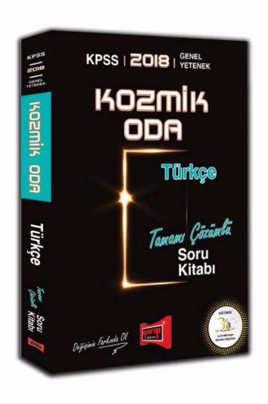 KPSS Kozmik Oda Türkçe Tamamı Çözümlü Soru Kitabı Yargı Yayınları