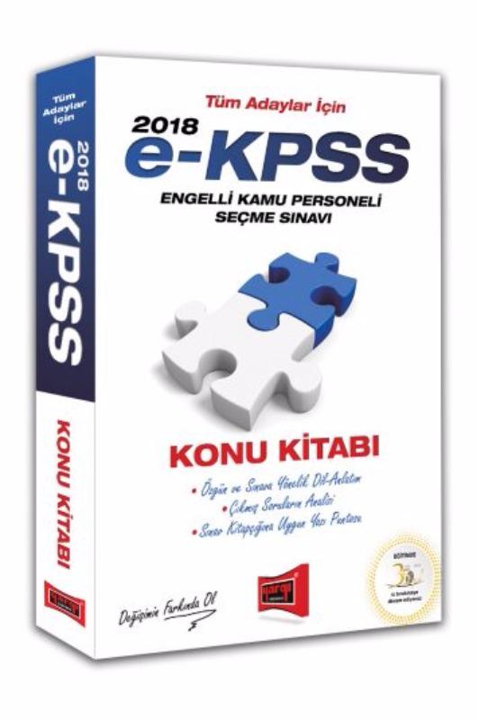 Yargı Yayınları 2018 EKPSS GkGy Tüm Adaylar İçin Konu Kitabı