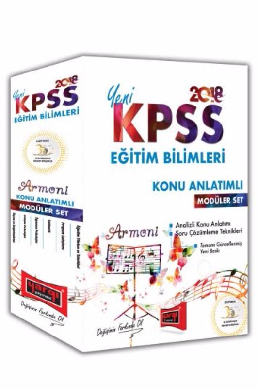 2018 Yargı Yayınları KPSS Eğitim Bilimleri Armoni Konu Anlatımlı Modüler Set