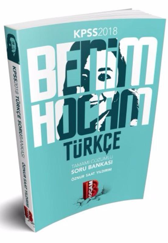 KPSS Türkçe Soru Bankası Benim Hocam Yayınları 2018