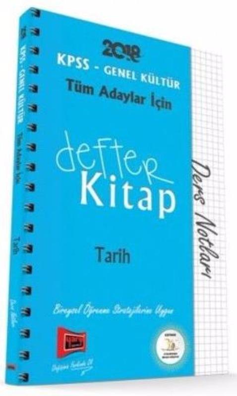 KPSS Tüm Adaylar İçin Defter Kitap Tarih Ders Notları Yargı Yayınları 2018