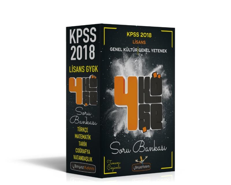 Beyaz Kalem Yayınları  KPSS Genel Yetenek Genel Kültür 4 Köşe Modüler Set Soru Bankası 5 Kitap