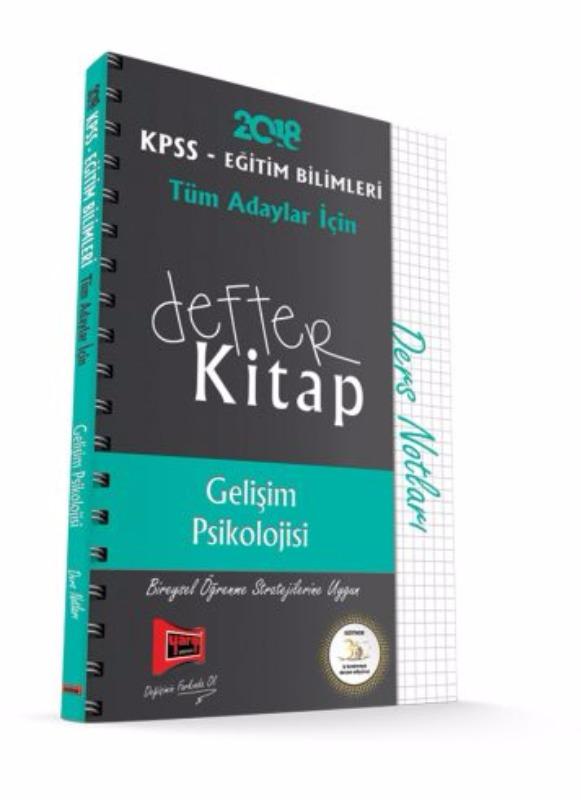KPSS Eğitim Defter Kitap Gelişim Psikolojisi Ders Notları Yargı Yayınları