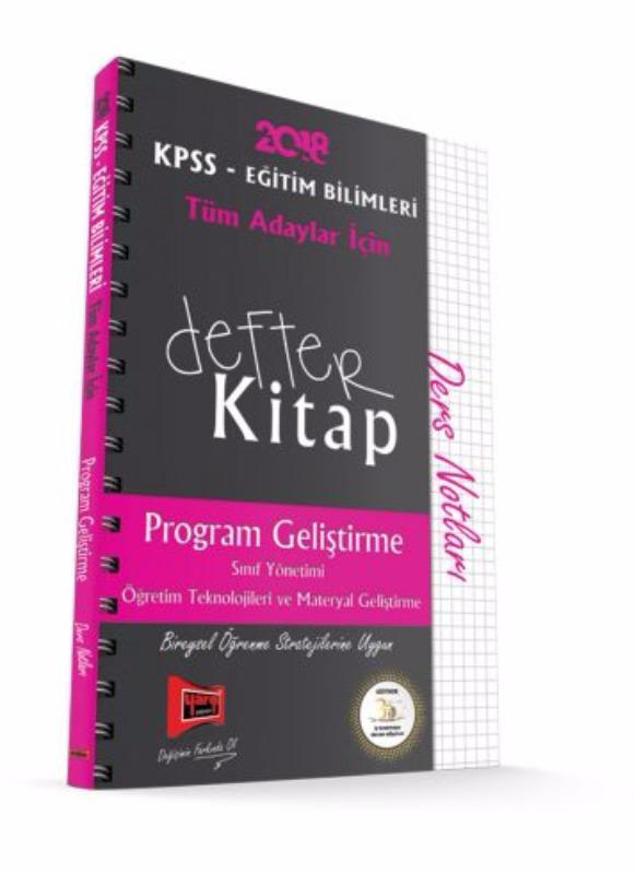 KPSS Eğitim  Defter Kitap Program Geliştirme ve Sınıf Yönetimi Ders Notları Yargı Yayınları