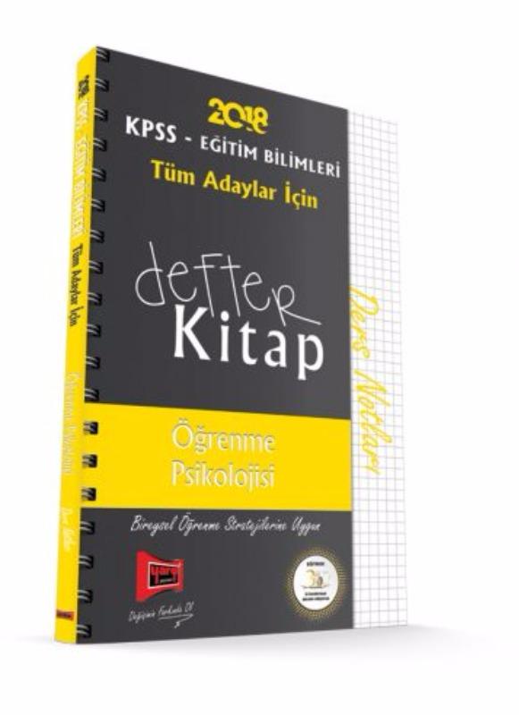 KPSS Eğitim  Defter Kitap Öğrenme Psikolojisi Ders Notları Yargı Yayınları