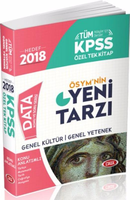Data Yayınları  KPSS Genel Yetenek Genel Kültür Özel Tek Kitap