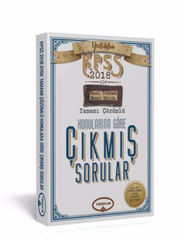 Yediiklim Yayınları KPSS GY GK Konularına Göre Tamamı Çözümlü Çıkmış Sorular