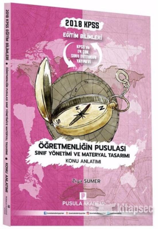 KPSS Eğitim Bil Sınıf Yönetimi ve Materyal Tasarımı Konu Anlatımı Pusula Akademi Yayınlar