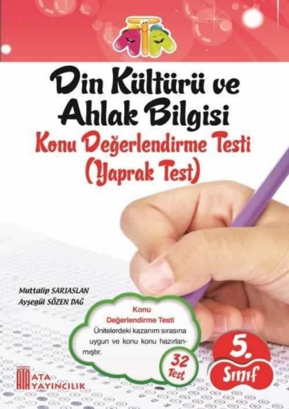 5.Sınıf Din Kültürü ve Ahlak Bilgisi Yaprak Testi Ata Yayınlar