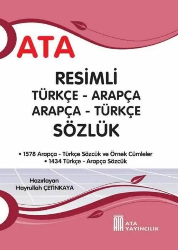 Türkçe-Arapça Resimli Sözlük Ata Yayınları