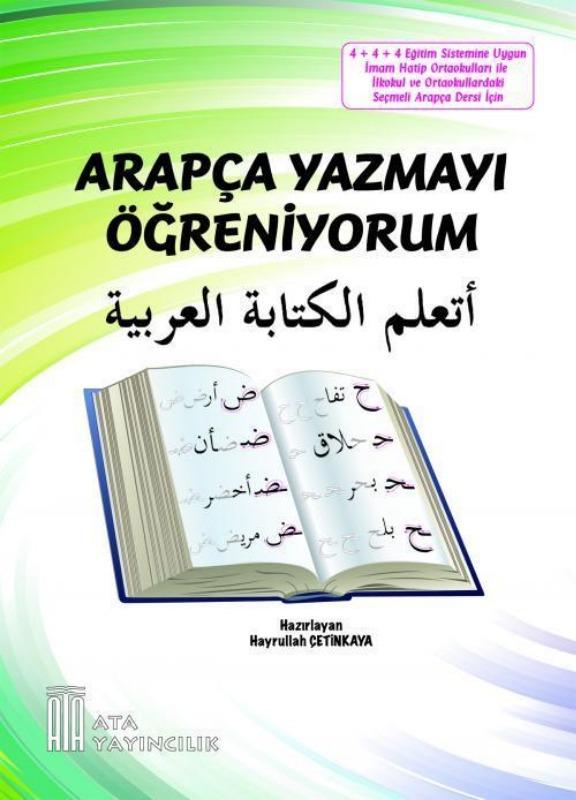 Arapça Yazmayı Öğreniyorum Ata Yayınları