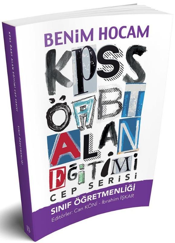 Benim Hocam Yayınları ÖABT Sınıf Öğretmenliği Alan Eğitimi Cep Serisi