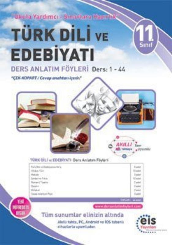 11. Sınıf  TÜRK DİLİ ve EDEBİYATI Föyleri Eis Yayınları