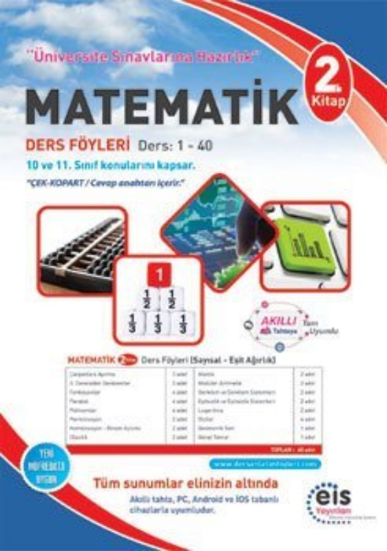 MATEMATİK  2. Kitap Üniversite Sınavlarına H. Ders Anlatım Föyleri Eis Yayınları