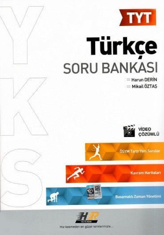 Hiz ve Renk Yayinlari YKS 1. Oturum TYT Türkçe Soru Bankasi