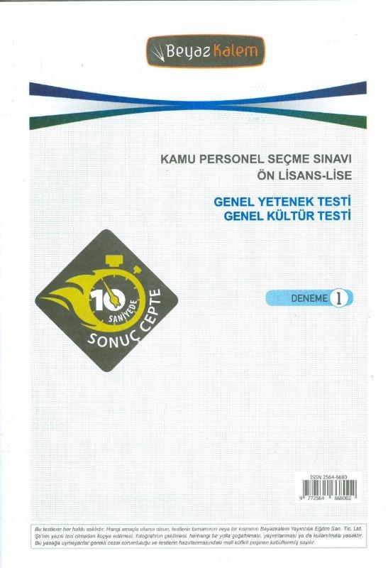 2018 KPSS Lise Ön Lisans GK-GY Türkiye Geneli Çözümlü 5 Deneme Sınavı Beyaz Kalem Yayınları