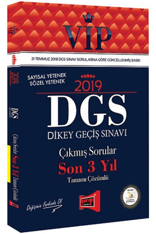 Yargı Yayınları 2018 DGS VIP Sayısal  Sözel Yetenek Son 3 Yıl Tamamı Çözümlü Çıkmış Sorular