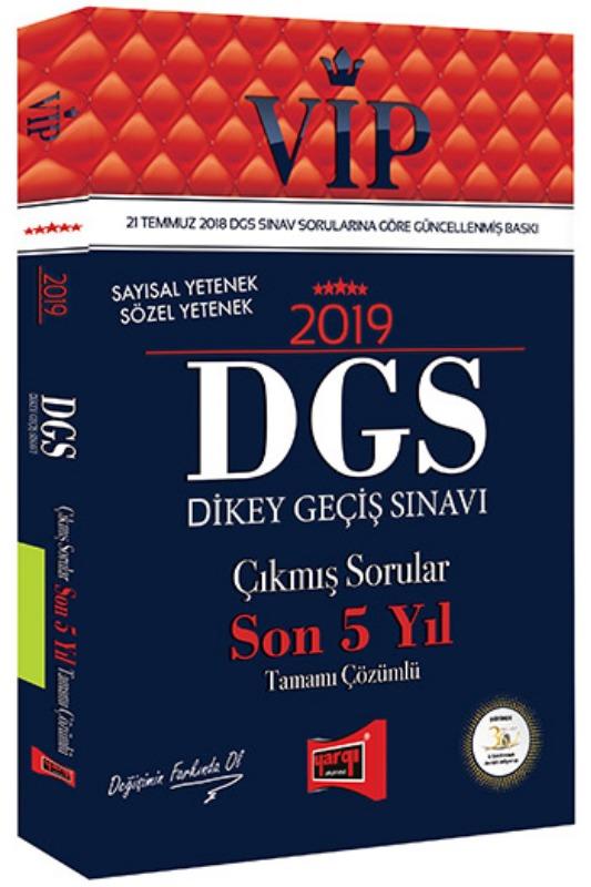 Yargı Yayınları 2018 DGS VIP Sayısal - Sözel Yetenek Son 5 Yıl Tamamı Çözümlü Çıkmış Sorular