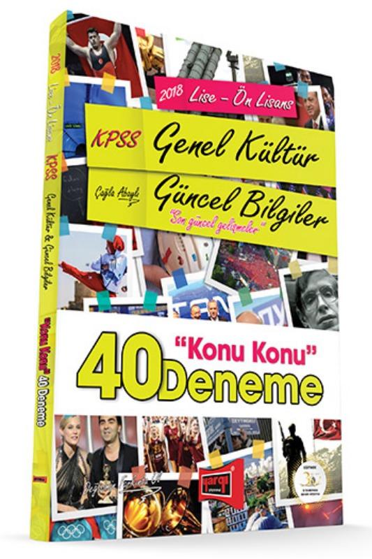 Yargı Yayınları 2018 KPSS Lise Ön Lisans Genel Kültür Güncel Bilgiler Konu Konu 40 Deneme
