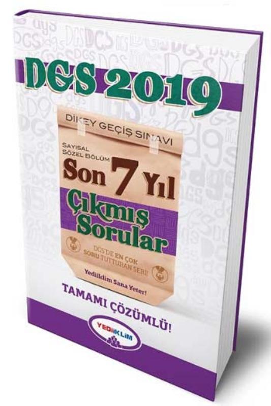 Yediiklim Yayınları 2019 DGS Sayısal Sözel Bölüm Tamamı Çözümlü Son 7 Yıl Çıkmış Sorular