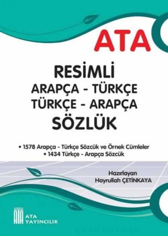 Resimli Türkçe - Arapça Sözlük (Karton Kapak) Ata Yayınları
