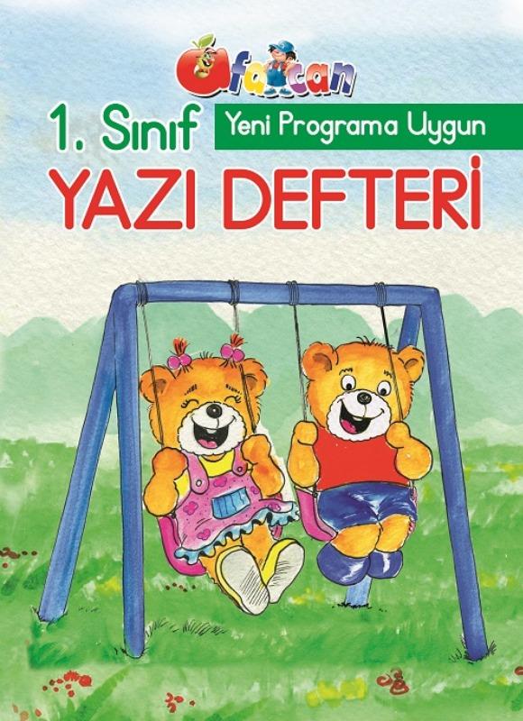 1. Sınıf Yazı Defteri Küçük Boy Ata Yayınları