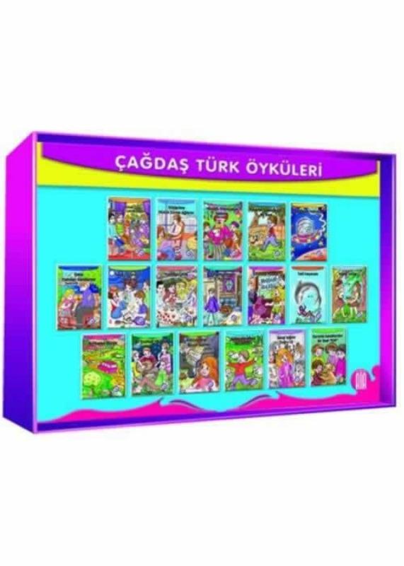 4. 5. 6. 7 ve 8. Sınıflar Çağdaş Türk Öyküleri  Ata Yayınları