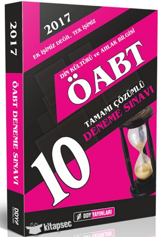DDY Yayınları ÖABT Din Kültürü ve Ahlak Bilgisi Öğretmenliği Tamamı Çözümlü 10 Deneme