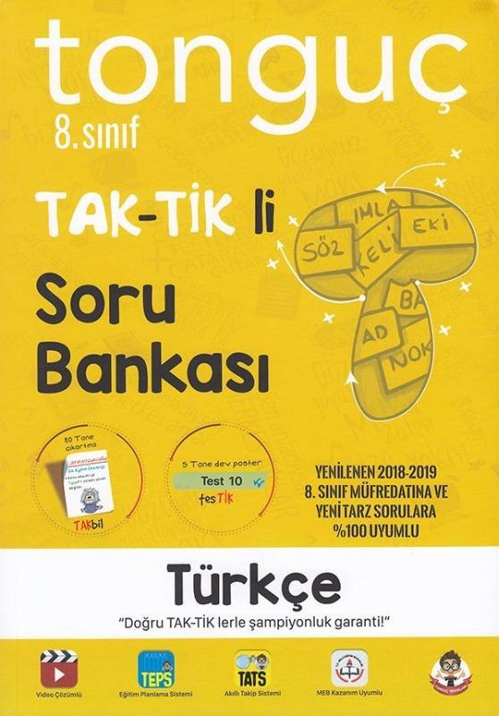 Tonguç 8.Sınıf Türkçe Taktikli Soru Bankası