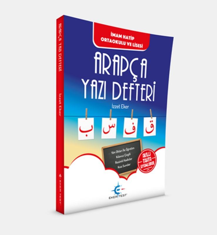 Arapça Yazı Defteri  Eker Test Yayınları