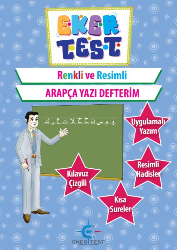 Arapça Yazı Defterim ( İHO ve İHL İçin ) Eker Test Yayınları
