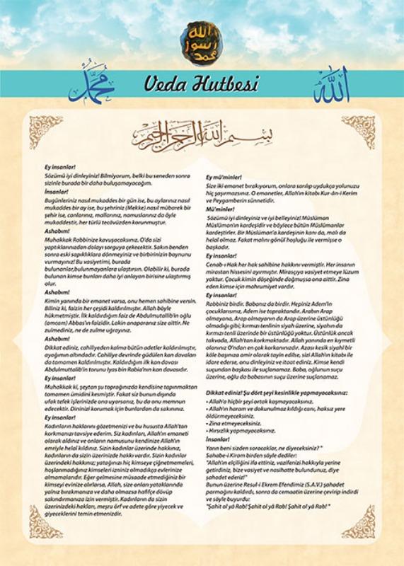 Hz. Muhammed ( SAV ) Köşesi ( 4'lü Set ) Eker Test Yayınları