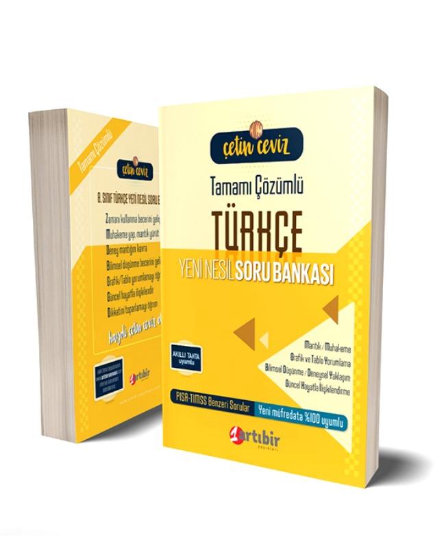 8. Sınıf Çetin Ceviz Türkçe Soru Bankası Artı Bir Yayınlar