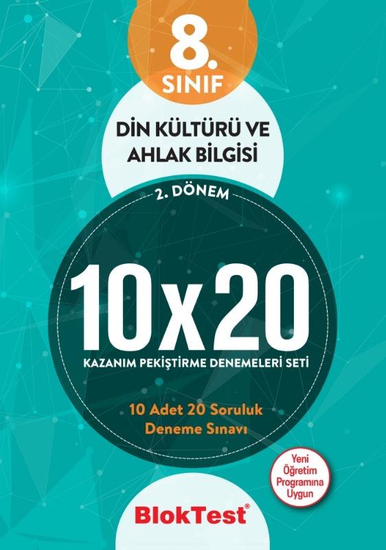 8.Sınıf Bloktest 2.Dönem Din Kültürü ve Ahlak Bilgisi 10x20 Kazanım Pekiştirme Denemeleri Seti