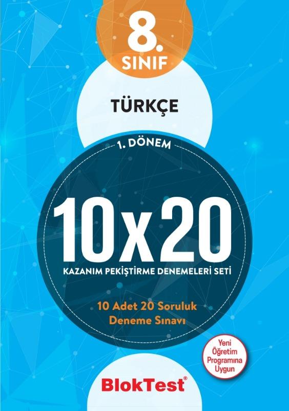 8.Sınıf Bloktest 1.Dönem Türkçe 10x20 Kazanım Pekiştirme Denemeleri Seti
