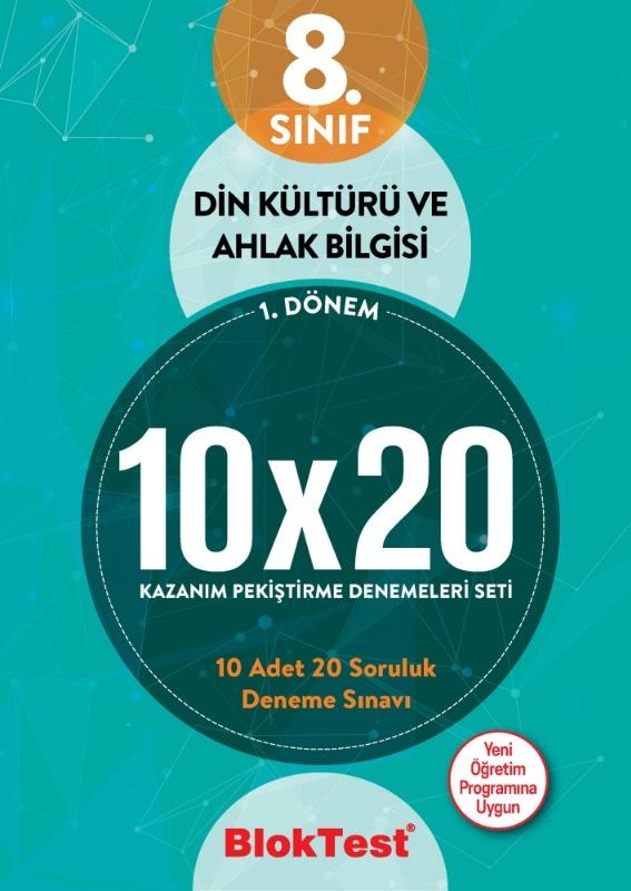 8.Sınıf Bloktest 1.Dönem Din Kültürü ve Ahlak Bilgisi 10x20 Kazanım Pekiştirme Denemeleri Seti