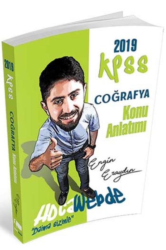 HocaWebde Yayınları 2019 KPSS Coğrafya Konu Anlatımı