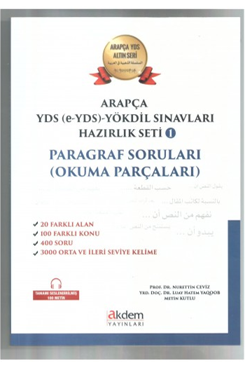 Akdem Yayinlari Arapça YDS - e-YDS - YÖKDIL Sinavlari Hazirlik Seti 1