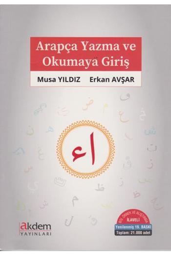 Akdem Yayinlari Arapça Yazma ve Okumaya Giris