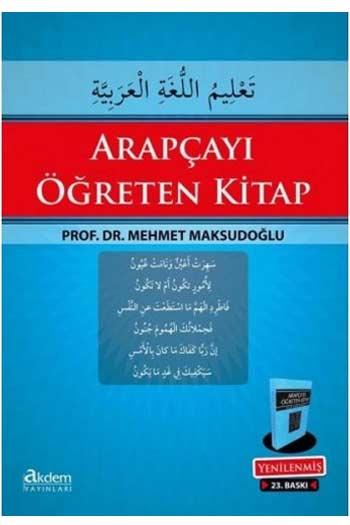 Akdem Yayinlari Arapçayi Ögreten Kitap