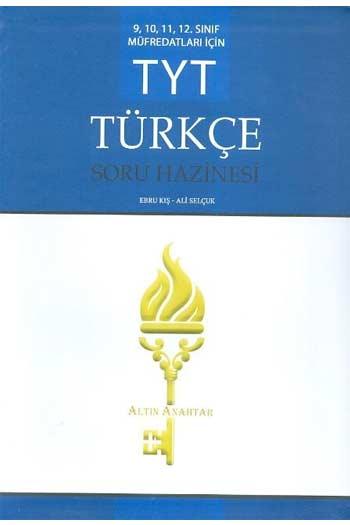 Altin Anahtar Yayinlari YKS TYT Türkçe Soru Hazinesi