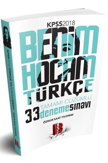 Benim Hocam Yayinlari 2018 KPSS Türkçe Tamami Çözümlü 33 Deneme