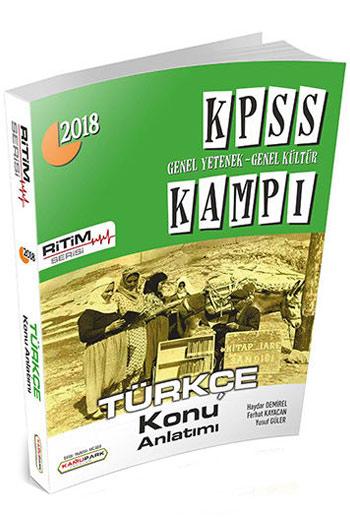 Kamupark Yayinlari 2018 KPSS Kampi Ritim Serisi Türkçe Konu Anlatimi