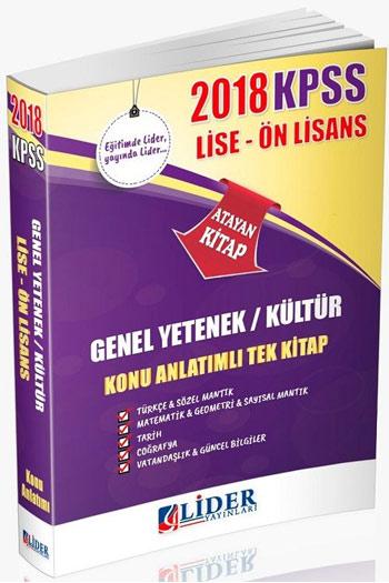 Lider Yayinlari 2018 KPSS GY GK Lise Ön Lisans Konu Anlatimli Tek Kitap