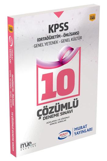 Murat Yayinlari 2018 KPSS Ortaögretim Ön Lisans Genel Yetenek Genel Kültür Çözümlü 10 Deneme Sinavi