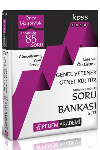 Pegem Yayinlari 2018 KPSS Lise ve Önlisans Genel Yetenek Genel Kültür Tamami Çözümlü Soru Bankasi Seti 5 Kitap